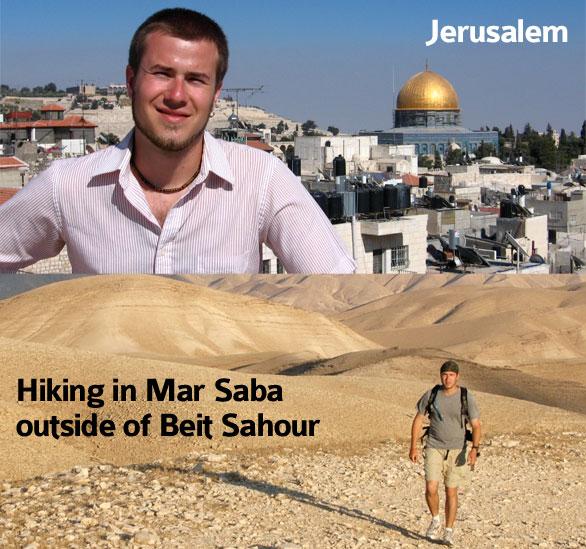 2011 Palestine Summer Encounter