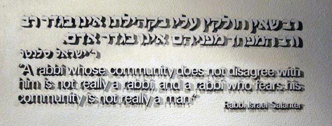 Rabbi-Israel-Salanter